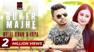 BUKER MAJHE (বুকের মাঝে) | Belal Khan & Lopa | Nazir Mahamud | New Song
