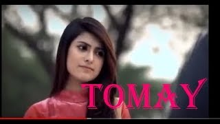 Tomay Valobeshe 2016 Bangla Natok By Tahsan Khan HDmusic99 Com =7