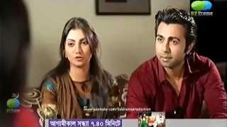 A Journey By Past Bangla Eid  Ft Apurbo Bangla HD Natok