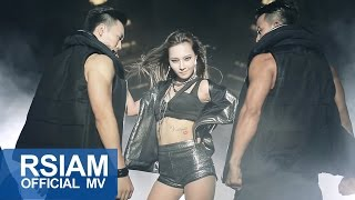 ไม่โสดบอกซะ (Did You Lie?) : อุ้ม กศิญา อาร์ สยาม [Official MV] สโมสรชิมิ   Aum Kasiya Rsiam
