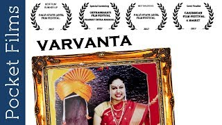 Marathi Short Film - Varvanta | Life After Marriage/Women issues