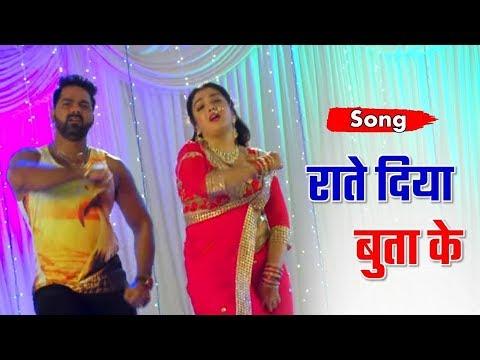 Xxx Mp4 Raat Diya Butake Bhojpuri Video Pawan Singh And Amrapali Dubey Satya Full HD Video 3gp Sex
