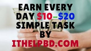 Earn Everyday $10 to $15 Dollar From Rapidworkers and Microworkers Full Bangla Step By Step Tutoria