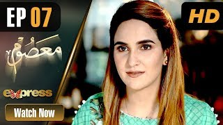 Drama | Masoom - Episode 7 | Express Entertainment Dramas | Yasir Nawaz, Sabreen Hisbani, Sami Khan