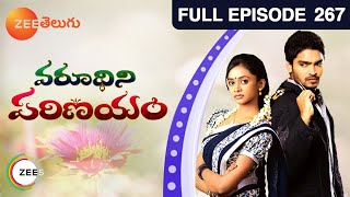 Varudhini Parinayam - Episode 267 - August 12, 2014