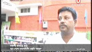Natok Nukshi kathamath IDPENDENT 02 07 012