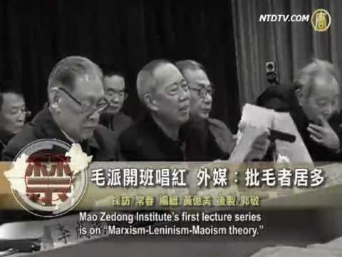 Xxx Mp4 Foreign Media Majority Of Chinese Criticize Mao 3gp Sex