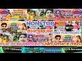 Awadhesh Premi Yadav Nonstop Bhojpuri Dj Song 2020 Awadhesh Premi Yadav💞Mix By Desi Jhankar Rpm360p