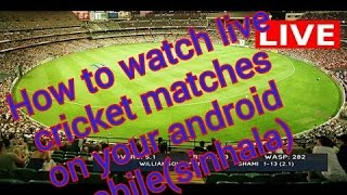 How to watch online cricket matches on your android mobile (shinhala)