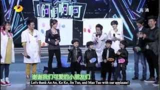 Happy Camp - Jin Tuo (Baby Baekhyun) Cut - Engsub
