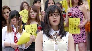 【污娱社】日本宅男一夜间有了超能力,他在学校里就做了这些事!从此幸福了