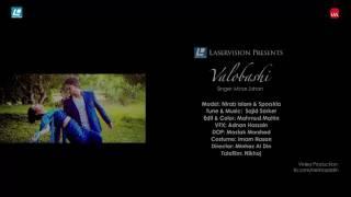 Valobashi 2016 Bangla Music Video HD By Minar Zohan Bangla new song 2017