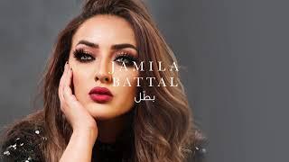 جميلة - بطل   Jamila - Battal