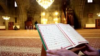 Reading Quran In Mosque
