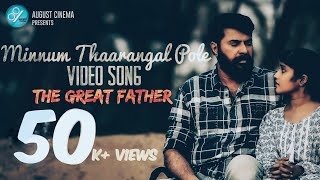 Minnum Thaarangal Pole Video Song | The Great Father | Sushin Shyam |