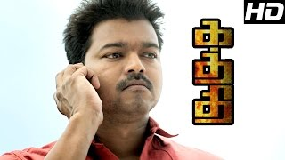 Kaththi | Kaththi full Movie Scenes | Vijay's Mistake has been exposed | Sathish scolds Old people