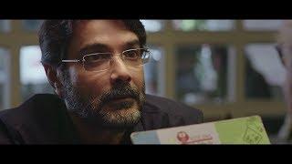 Mayurakshi (ময়ূরাক্ষী) | Official Teaser | Prosenjit | Soumitra Chatterjee | Bengali Movie 2017