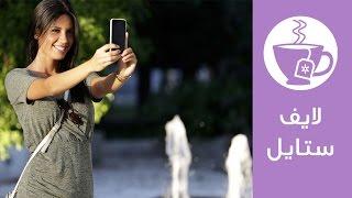 7 نصائح لالتقاط صور أفضل بهاتفك الذكي | Tips For Taking Better Photos With Your Smartphone