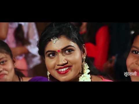 Xxx Mp4 BHATO KE FRIEND B A SECOND YEAR New Chhattisgarhi Movie Song Video Song CG SONG 3gp Sex