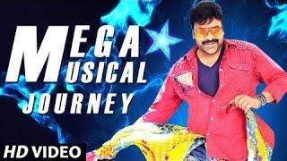 Mega Star Chiranjeevi's Musical Journey || Khaidi No 150 Promotional Video || Telugu Songs 2016