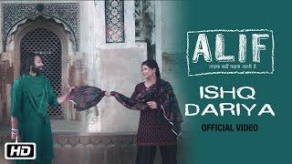 Ishq Dariya   Alif   Official Music Video   Jaya Bachchan   Zaigham Imam   Deepti Sharma   Aman Pant