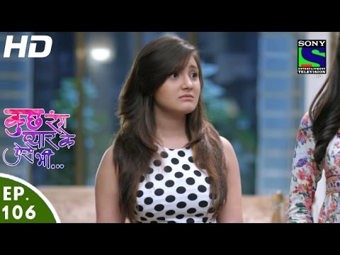 Kuch Rang Pyar Ke Aise Bhi - कुछ रंग प्यार के ऐसे भी - Episode 106 - 26th July, 2016
