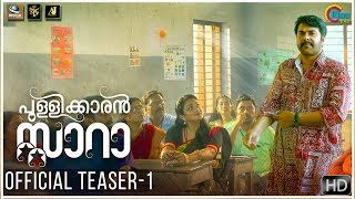 Pullikkaran Staraa Malayalam Movie | Official Teaser 1 | Mammootty | Syam Dhar | HD