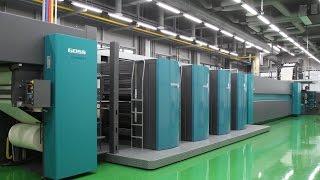 GOSS M600 Web Offset Printing press / Maeil Business Newspaper (www.m-print.co.kr)