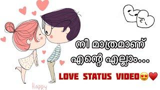 0:31 Love malayalam whatsapp status video song sad video song