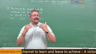 JEE| EAMCET| How to crack a math problem in 30 second| PART   19