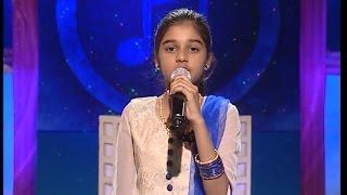 Divya Raagalu | 23 April 2017 | Singing Talent Show | SubhavaarthA