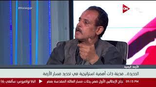 عادل الأهدل: يجب على الجيش اليمني فتح مجال الحرب مع الحوثيين بداية من الكيلو 16