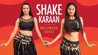 Shake Karaan | Munna Michael | Bollywood Dance | LiveToDance with Sonali