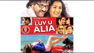 Kamakshi– Luv U Alia | Shaan | Sunny Leone