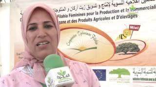 تعاونية تيغانمين الفلاحية أول مستفيذة من دعم المبادرة الوطنية للتنمية البشرية في مجال انتاج العسل