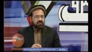 امین کریم : نماینده ارشد حزب اسلامی در مصاحبه با شاداب بیگزاد amin karim khurshid tv