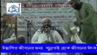 Bangla Waz Mahfil ~ Dr. Abdullah Jahangir @ Pakshi, Pabna