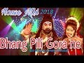 Bhang Pili Gora Ne Shiv Ratri Cool Mix 2018 DJ Bheru Amet mp3