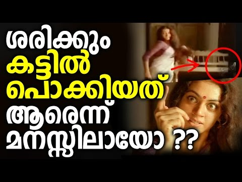 Xxx Mp4 Do You Know The Secret Behind Shobhana Lifting Cot Scene In Manichithrathazhu 3gp Sex