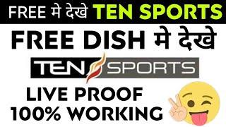 Ten Sports FTA On Paksat Ku Band 2Fit  Free Dish | Free Dish मे देखे TEN SPORT LIVE