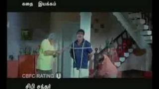 Ini Varum Kaalam- MovieTrailor
