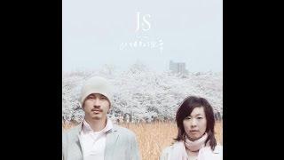 JS 精選輯