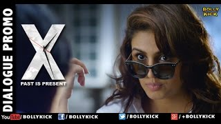 X: Past is Present Official Trailer 2017 | Rajat Kapoor | Radhika Apte | Huma Qureshi | Promo 1