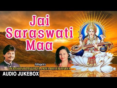Xxx Mp4 Basant Panchami Special I Maa Saraswati Bhajans I Jai Saraswati Maa I Priya Bhatacharya Debashish 3gp Sex