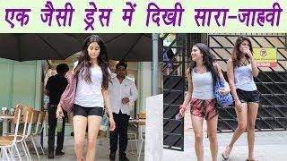 Sara Ali Khan and Jhanvi Kapoor SPOTTED in SAME gym look ! | FilmiBeat