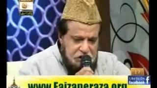 Awal o Akhir Hai ALLAH by Al Hajj Siddque Ismail