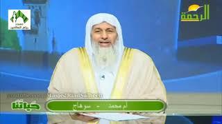 فتاوى الرحمة - للشيخ مصطفى العدوي 15-10-2018