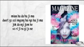 AILEE - DON'T TOUCH ME Lyrics (easy lyrics)