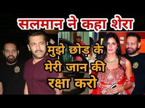 Xxx Mp4 Salman S Bodyguard Shera Protects Katrina Diwali Party 2017 Salman Khan Katrina Kaif 3gp Sex