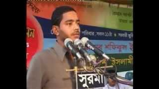 Kormi Sommelon Speech By Dr Shafiqul Islam Masud  2 3 HQ 360p